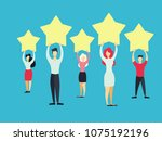 business people standing with... | Shutterstock .eps vector #1075192196