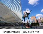 futuristic railroad station of...   Shutterstock . vector #1075195745