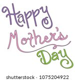 happy mothers day lettering | Shutterstock .eps vector #1075204922