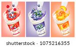 set of yogurt with strawberry ... | Shutterstock .eps vector #1075216355