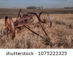 an old neglected farm and... | Shutterstock . vector #1075222325