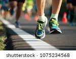marathon running in the light...   Shutterstock . vector #1075234568