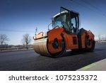 asphalt roller that stack and...   Shutterstock . vector #1075235372