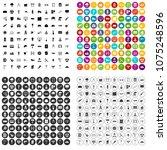 100 construction site icons set ... | Shutterstock .eps vector #1075248596