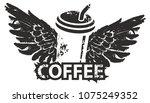 vector banner on coffee theme... | Shutterstock .eps vector #1075249352