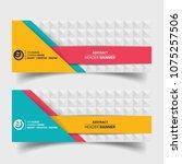 abstract header banner... | Shutterstock .eps vector #1075257506