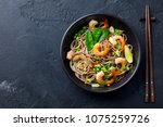 stir fry noodles with...   Shutterstock . vector #1075259726
