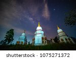 pagoda with the milky way | Shutterstock . vector #1075271372