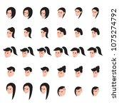 isometric female faces vector... | Shutterstock .eps vector #1075274792