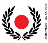 vector victory emblem logo... | Shutterstock .eps vector #1075276046