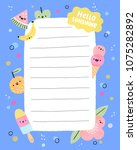 hello sunshine blue notes... | Shutterstock . vector #1075282892