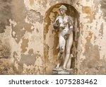 Eva,  Sculpture of Tullio Lombardo was built in 1455 Italy