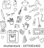 cute doodle kitchen vector set | Shutterstock .eps vector #1075301402