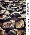 looking up rocks wall | Shutterstock . vector #1075307372