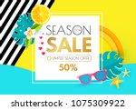 summer sale layout design... | Shutterstock .eps vector #1075309922