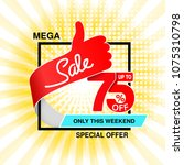 vector big sale banner. mega... | Shutterstock .eps vector #1075310798