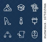 premium set with outline icons. ...   Shutterstock .eps vector #1075315466