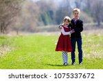 portrait of beautiful children... | Shutterstock . vector #1075337672