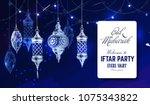 hand drawn holiday lanterns.... | Shutterstock .eps vector #1075343822