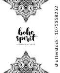 abstract mandala banner design. ...   Shutterstock .eps vector #1075358252