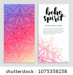 abstract mandala banner design. ... | Shutterstock .eps vector #1075358258