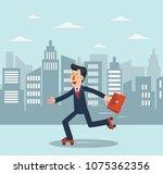 businessman rollerblading.... | Shutterstock .eps vector #1075362356