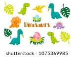 cute cartoon dinosaur icon set  ... | Shutterstock .eps vector #1075369985