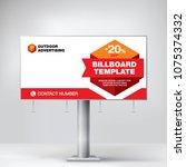 billboard design  template... | Shutterstock .eps vector #1075374332