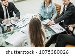 handshake business partners... | Shutterstock . vector #1075380026