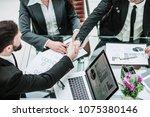 handshake business partners... | Shutterstock . vector #1075380146