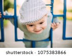 baby boy 1 2 years old... | Shutterstock . vector #1075383866