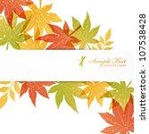 maple background | Shutterstock .eps vector #107538428