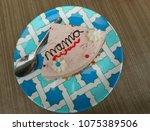 slice portion of pink birthday... | Shutterstock . vector #1075389506