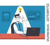businessman in glasses looking... | Shutterstock .eps vector #1075389752