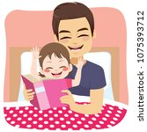 young lovely father reading... | Shutterstock .eps vector #1075393712