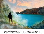 tourist in the crater of a...   Shutterstock . vector #1075398548
