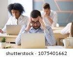 stressed businessman concerned... | Shutterstock . vector #1075401662