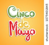 cinco de mayo paper letters on... | Shutterstock .eps vector #1075401845