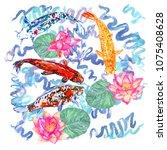 koi carp collection swimming in ...   Shutterstock . vector #1075408628