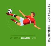 the player kicks the ball in... | Shutterstock .eps vector #1075411352