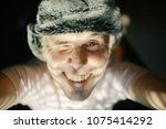 cheerful happy man portrait ... | Shutterstock . vector #1075414292