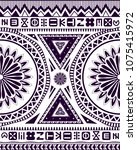 ethnic ornament. african origin | Shutterstock .eps vector #1075415972