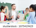 group of caucasian 1st graders... | Shutterstock . vector #1075419425