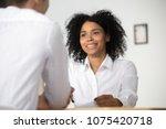 smiling african female hr... | Shutterstock . vector #1075420718