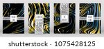 digital marble cover design for ...   Shutterstock .eps vector #1075428125