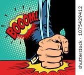 businessman  hit his fist on...   Shutterstock .eps vector #1075429412