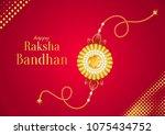 raksha bandhan vector...   Shutterstock .eps vector #1075434752