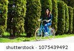 cheerful modern hipster... | Shutterstock . vector #1075439492