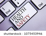 word writing text health and... | Shutterstock . vector #1075453946