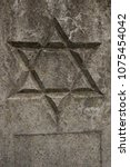 Small photo of VIENNA, AUSTRIA - MARCH 18, 2018: Closeup of Star of David engraved on tombstone of Jewish section of Central Cemetery (Zentralfriedhof), one of greatest cemeteries in the world.